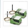 无线套件 - ILB BT ADIO MUX-OMNI - 2884208菲尼克斯