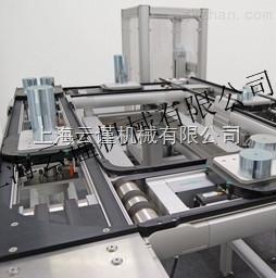进口物流仓储montech输送机及其配件