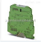 上海桂倫菲尼克斯 MINI MCR-SL-UI-2I-SP-NC信號倍增器特價現貨