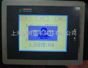 海泰克触摸屏维修PWS700T-STN