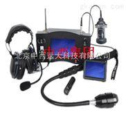 音视频生命探测仪 型号:ZXV5