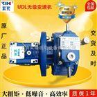 直销批发紫光UDL005无级变速机-紫光无级变速箱价格