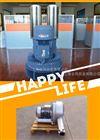 YX-91D-2 15KW漩涡气泵/台湾旋涡气泵