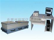 XB-OTS-208A-模拟汽车运输振动试验台