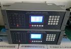 多點溫度采集與控製係統DAS-III-96路巡檢儀