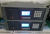 多点温度采集与控制系统DAS-III-96路巡检仪