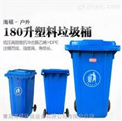 HS-180A绿色塑料垃圾桶户外垃圾桶果皮箱分类垃圾箱环保垃圾箱垃圾箱生产厂家