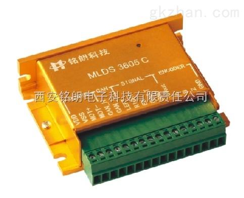 供应铭朗科技MLDS3605-C 机器人用伺服驱动器