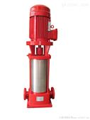 XBD-(I)立式多级消防稳压泵价格