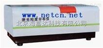 激光粒度仪/激光粒度分布仪 (0.04-500um) 型号:JX93-113020()