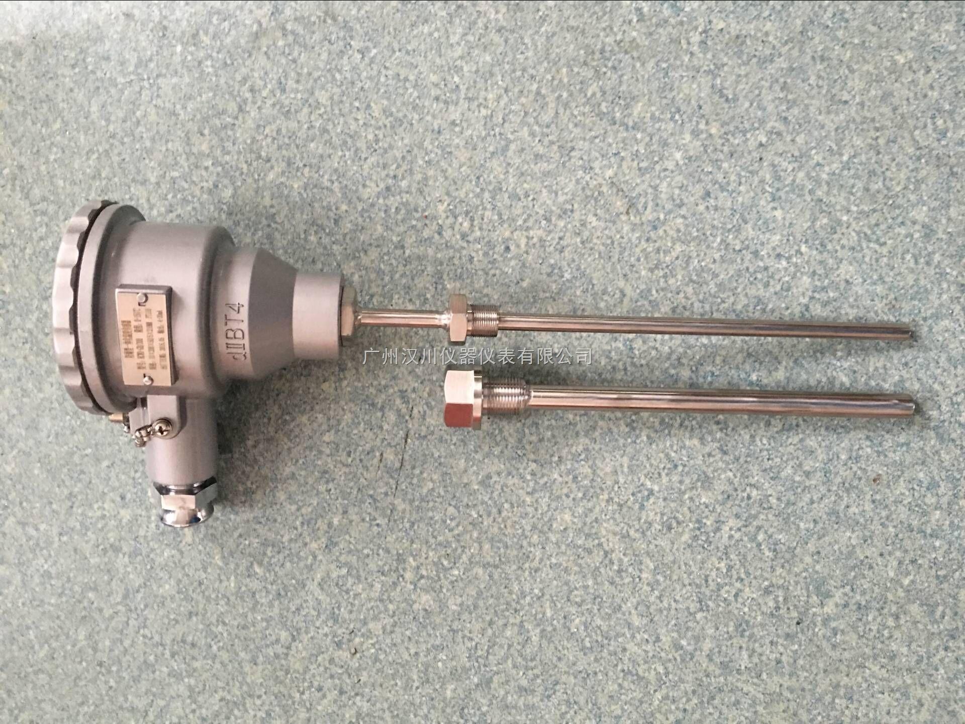 广州供应隔爆温度变送器,隔爆铠装热电偶,定制隔爆热电阻