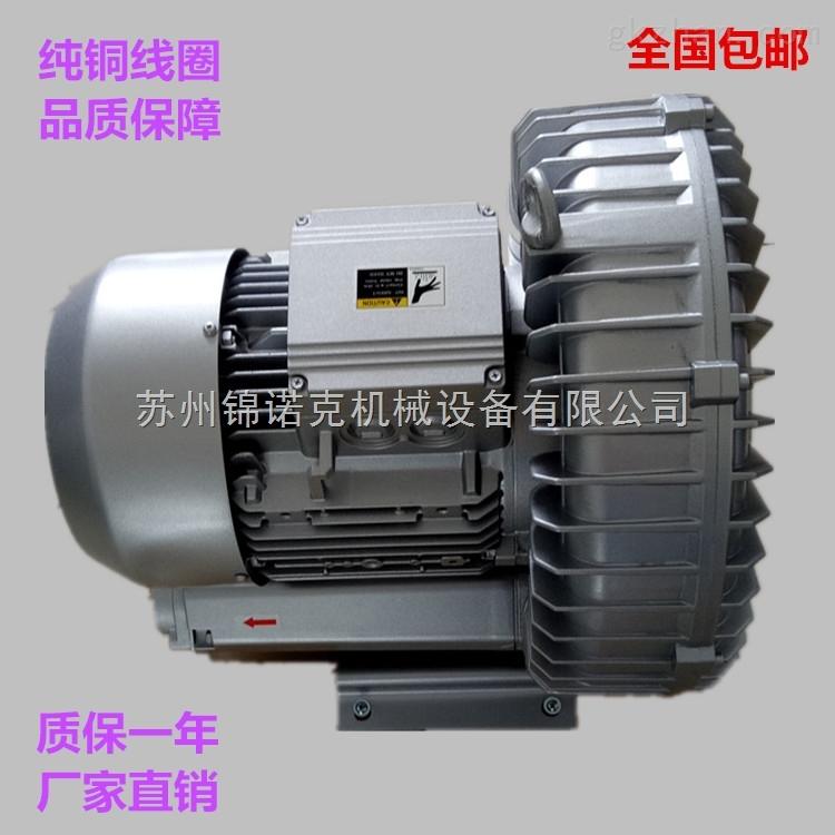 HB-639旋涡气泵