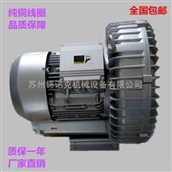 3.7KW高壓風機 RB055旋渦高壓風機