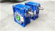 清华紫光NMRW075蜗轮蜗杆减速机