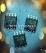 3.7v升12V电源芯片