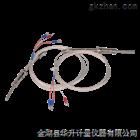WRNK-491鎧裝熱電偶