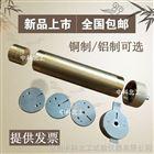 建筑密封材料標準擠出器