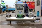 全自动水箱自洁式消毒器