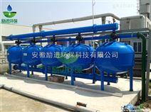 循环水反渗透装置
