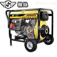 HS6800CE5KW静音单缸风冷柴油发电机