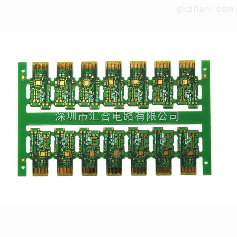 深圳电路板加工|电路板厂|汇合电路