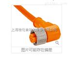 SICK施克傳感器電纜現貨特價DOL-1205-W10M全網zui低價出售