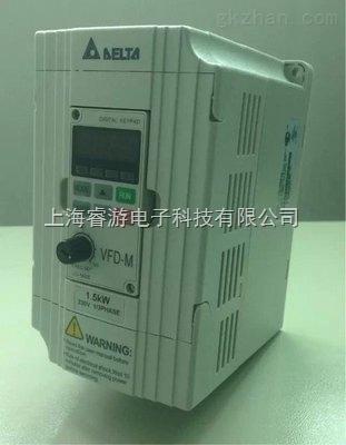 台达变频器VFD-H系列故障维修
