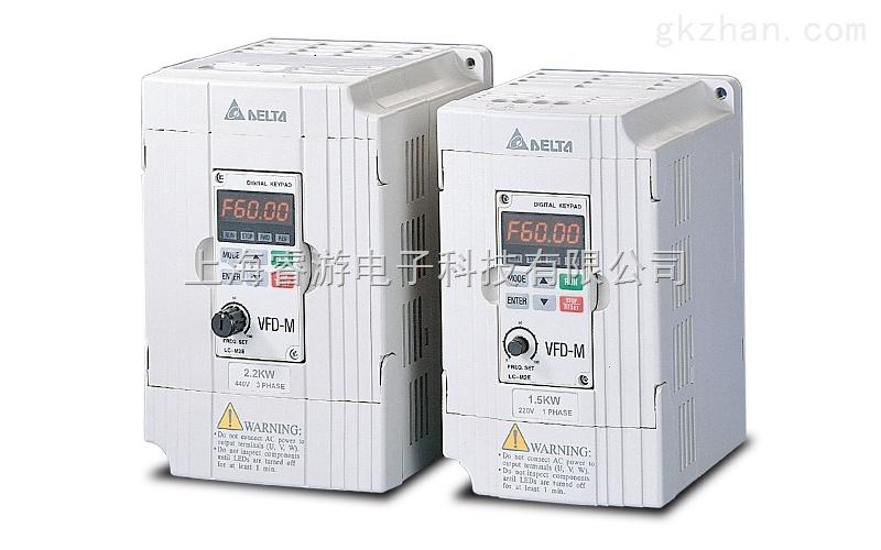 台达变频器VFD-A系列故障维修