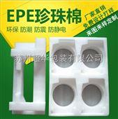 EPE珍珠棉内衬 缓冲防震 电脑电视包装内衬材料