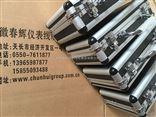 旋转机械轴瓦振动传感器TSV35-02-20-01-03-10、TSV35S-02-30-01-01-05