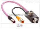 ADAPT-PB-WI-MLG德国施克SICK适配器分配器全新原装正品