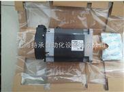 三菱伺服电机HC-MFS73-S23