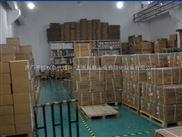 云南西门子PLC电源模块总代理
