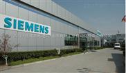 陕西西门子PLC电源模块代理商