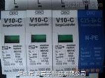 德国电压浪涌保护器V10-C/3+NPE 现货供应