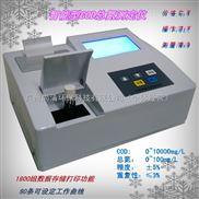 智能型COD总氮测定仪 一机两测 SQ-215 广州尚清环保科技