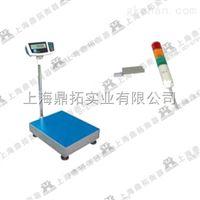 TCS定量控制台秤,控制PLC称重软件电子秤