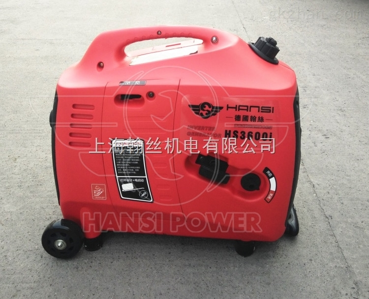 hs3600i 2.4kw便携式汽油发电机