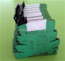 极速报价祥树小周服务 BROMMA 接口模块 BR1702649