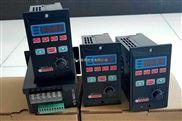 单相电源三相输入电机变频器