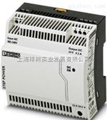 祥树报价 PHOENIX 电源 QUINT-PS-100-240AC/24DC/20