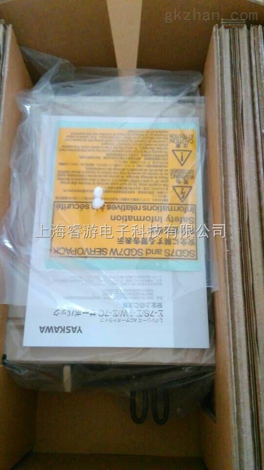 哪里可以维修上海安川伺服驱动器SGDH-01BE