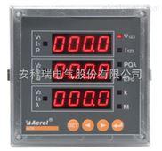 数码管显示电力仪表