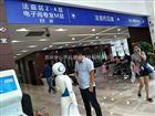 政府行政大厅机器人