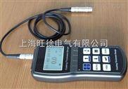 广州旺徐电气MC3000F/N两用漆膜测厚仪
