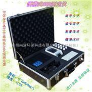 便携式COD测定仪 SQ-C132B 广州尚清环保科技 海净牌