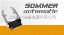 SOMMER品牌工控备件优选上海祥树 回转气缸 SF-100-180N-C/BB26592A0