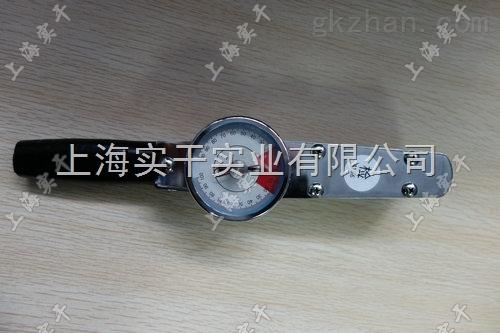 可调式力矩扳手-表盘可调式力矩扳手车间专用