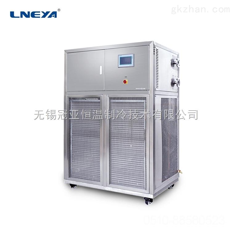 反应釜制冷设备