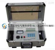 北京旺徐电气RD800电机动平衡测试仪